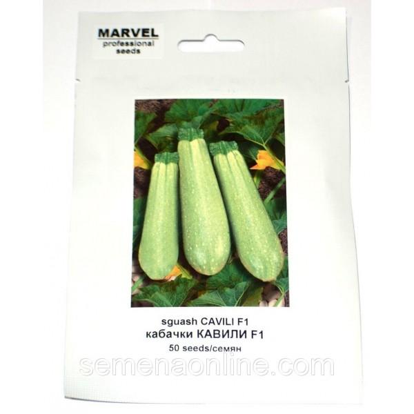 Семена кабачка Кавили F1 (Голландия), 50 семян