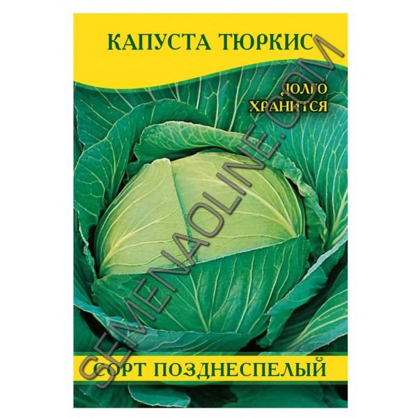 Насіння капусти Тюркис, 100 г