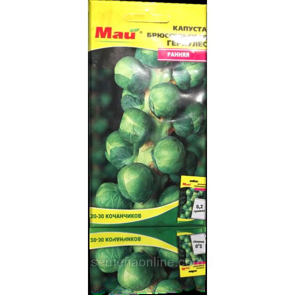 Насіння брюссельської капусти Геркулес, 0,2 г