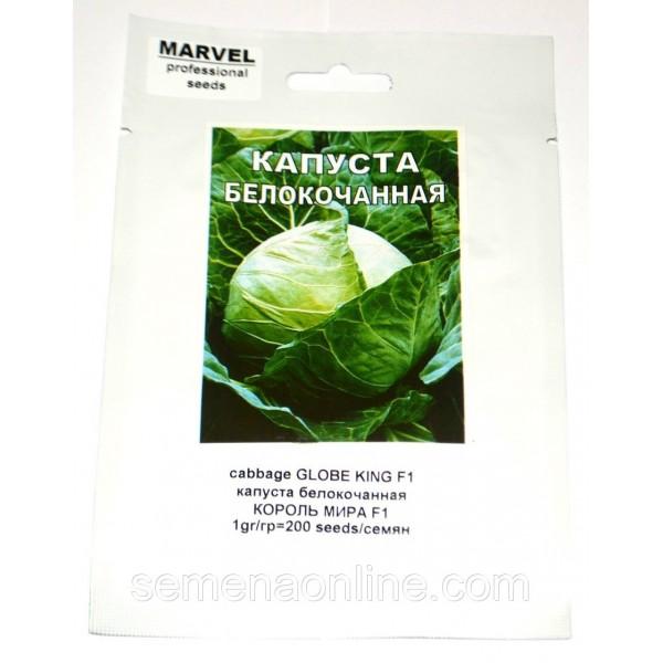 Семена капусты белокочанная Король мира F1 (Италия), 200 семян