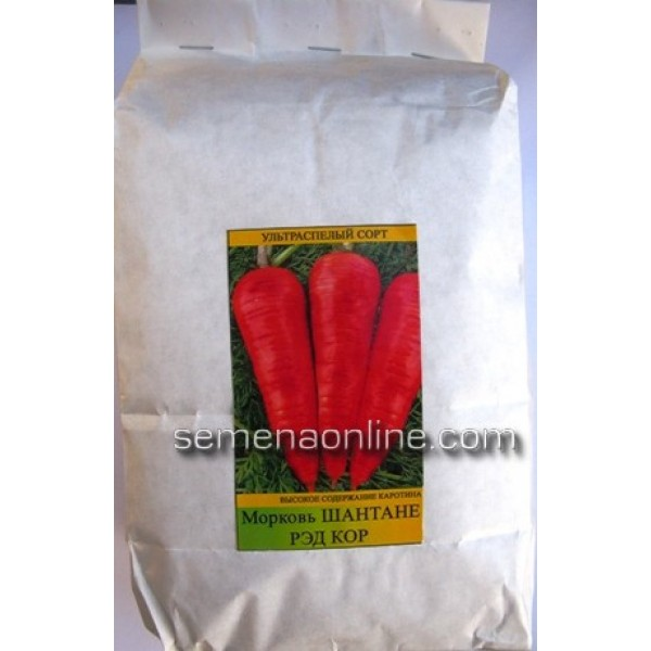 Насіння моркви Шантане Ред Кор, 1кг