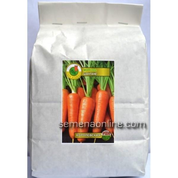 Насіння моркви Шантане Королевська, 1кг