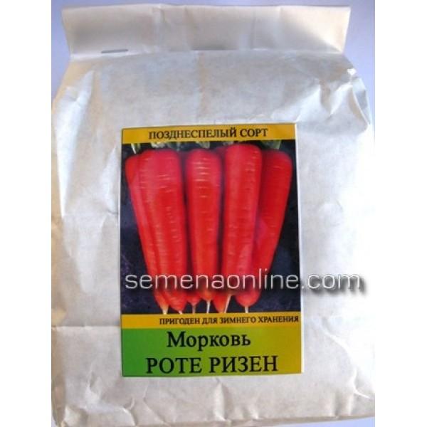 Насіння моркви Роті Різен, 1кг