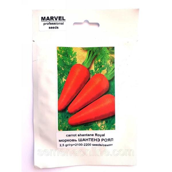Семена моркови Шантане Роял (Италия), 2,5г