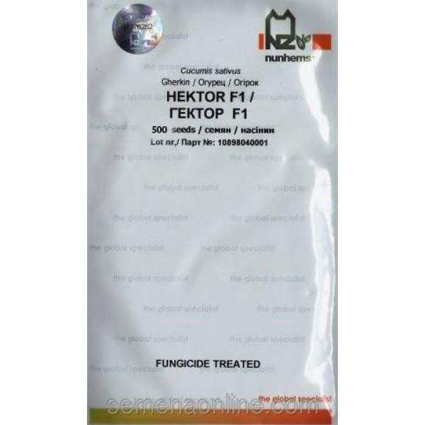 Семена Огурца Гектор F1 (Hektor F1), 500 семян