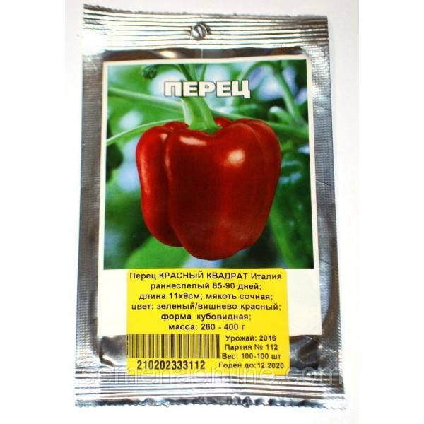 Семена перца Красный квадрат (Италия), 100семян