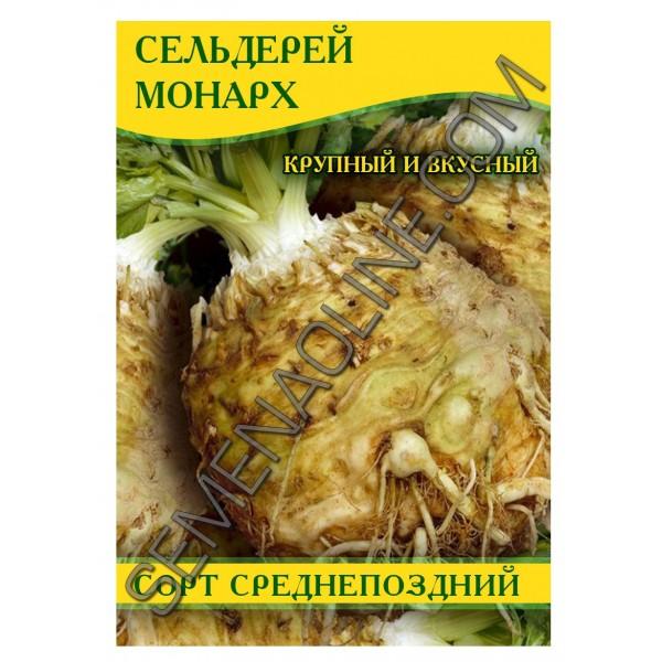 Семена сельдерея Монарх, 100г