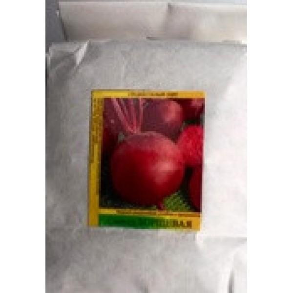 Семена свеклы столовая Борщевая, 0,5кг
