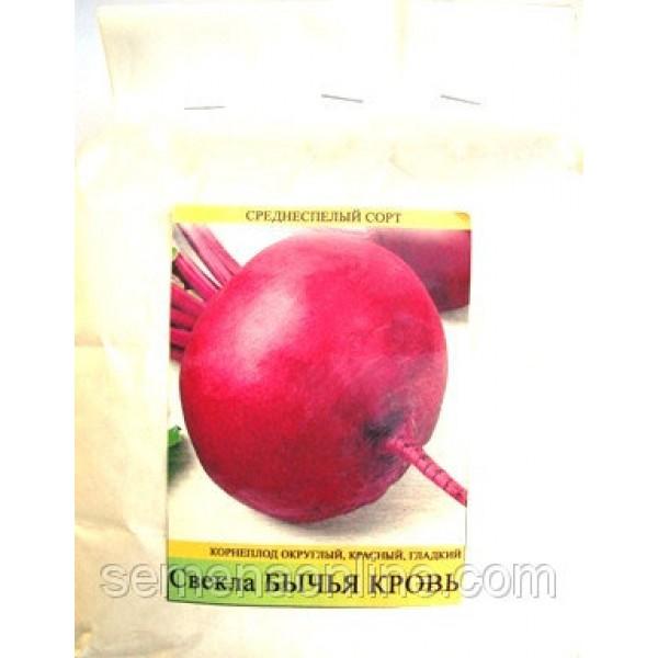 Семена свеклы столовая Бычья Кровь, 0,5кг