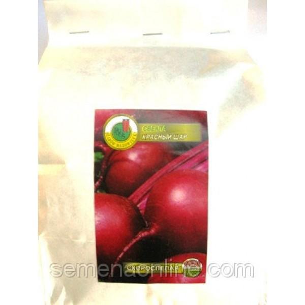 Семена свеклы столовая Красный Шар, 0,5кг