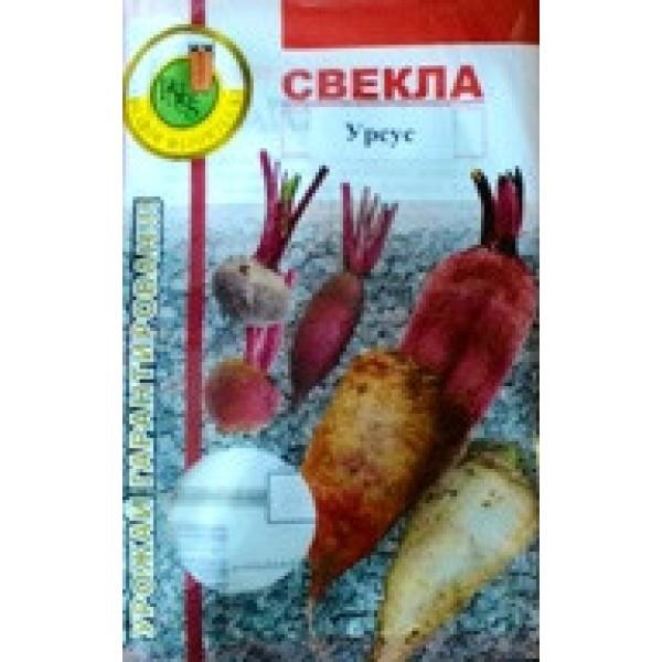 Семена свеклы кормовая Урсус Поли желтый, 1кг