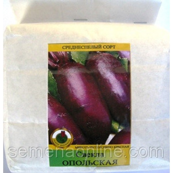 Семена свеклы столовая Опольская, 0,5кг