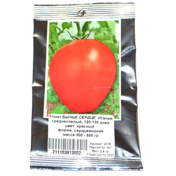 Семена томата Бычье сердце (Италия), 0,4г
