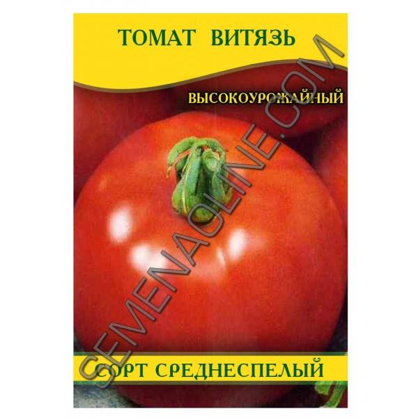 Семена томата Витязь, 100 г
