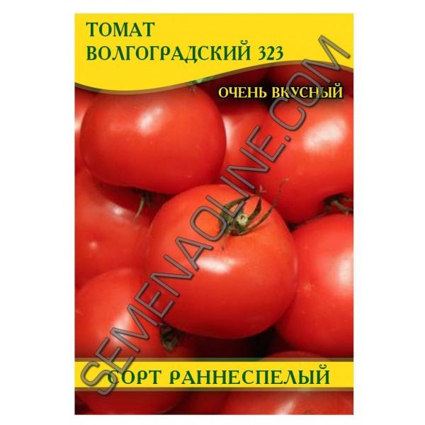 Семена томата Волгоградский 323, 100 г