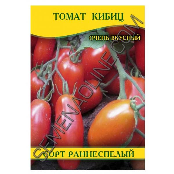 Семена томата Ляна, 100 г