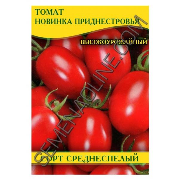 Семена томата Новинка Приднестровья, 100 г