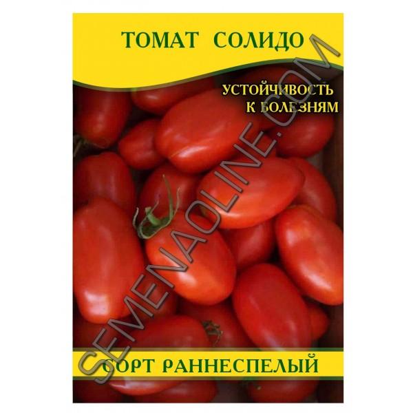 Семена томата Солидо, 100 г