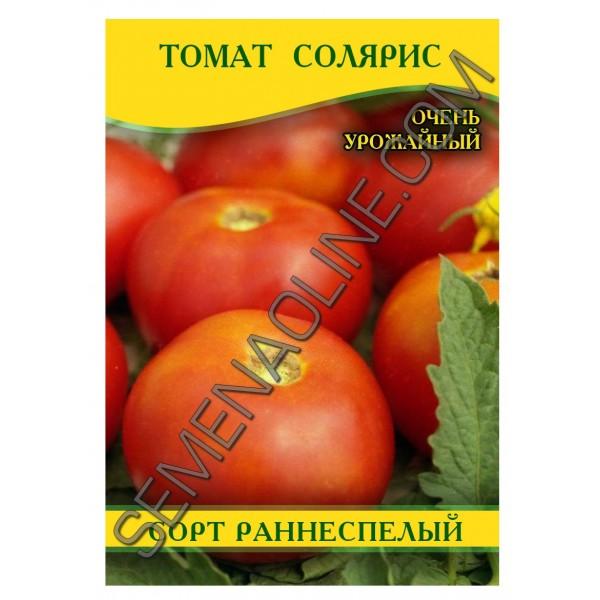 Семена томата Солярис, 100 г