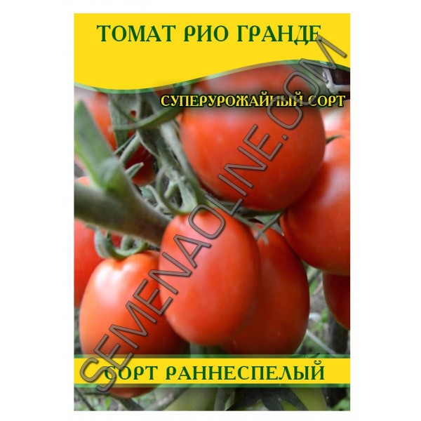 Семена томата Рио Гранде, 100 г