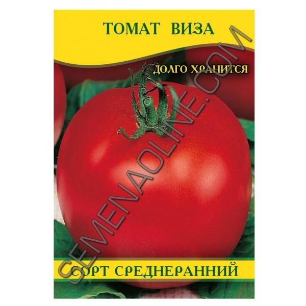 Семена томата Виза, 100 г