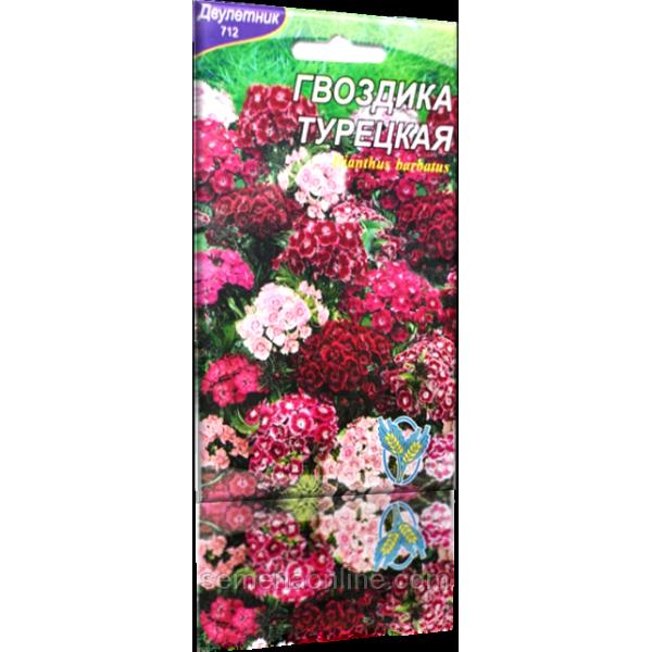 Насіння гвоздики Турецької, 200 насінин.