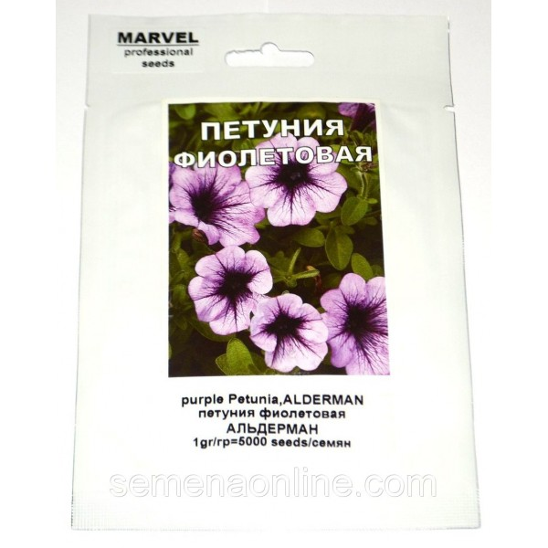 Семена петунии фиолетовая Альдерман (Польша), 5000 семян