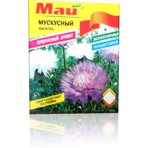 Семена василька Мускусный, 0,5 г
