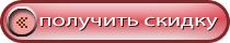 посів-збір дині